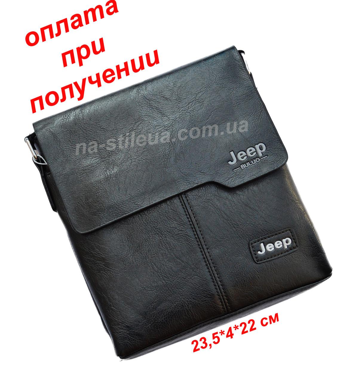 Мужская чоловіча кожаная сумка борсетка через плечо Jeep (Polo)