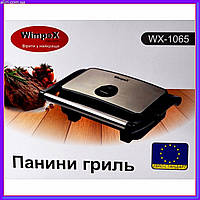 Контактный гриль WimpeX WX-1065 (1500 Вт) сэндвичница панини, фото 1