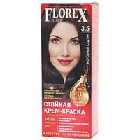 Краска для волос Florex Super Кератин 3.5 Морозный каштан