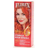 Краска для волос Florex Super Кератин 7.4 Золотисто-медный