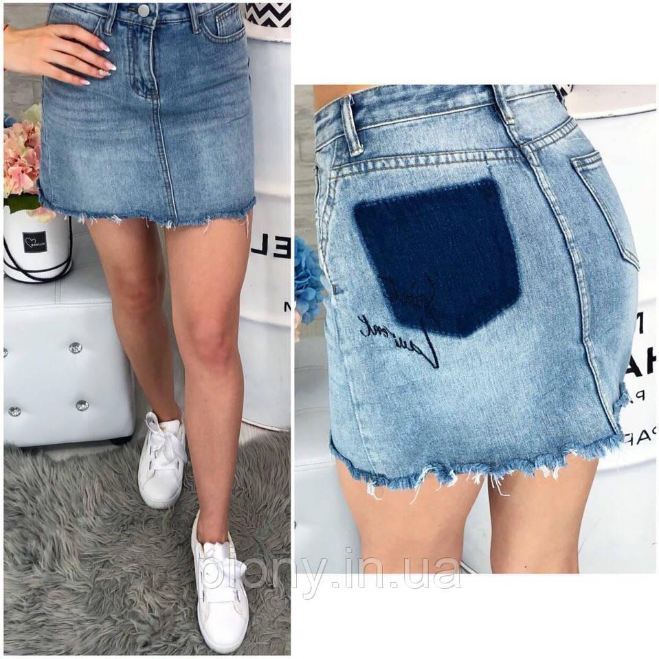 d7a3c4ae5ef Женская стильная джинсовая Юбка мини - Интернет-магазин