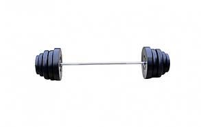 Штанга складальна 103 кг з протиударним ABS покриттям