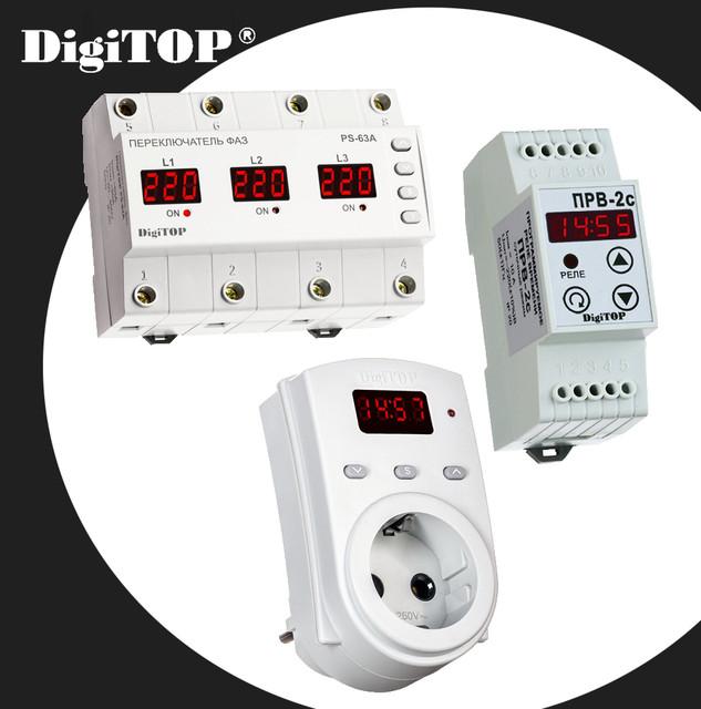 Устройства управления и автоматизации DigiTOP