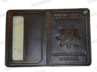 Обложка на удостоверение НПУ (книжка) черная