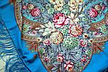 Златые дни 828-11, павлопосадский платок шерстяной с шелковой бахромой, фото 5