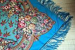 Златые дни 828-11, павлопосадский платок шерстяной с шелковой бахромой, фото 7