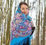 Златые дни 828-11, павлопосадский платок шерстяной с шелковой бахромой, фото 8