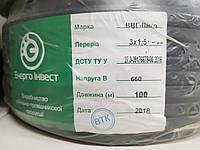 Кабель ВВГ-П 3*1,5 нгд