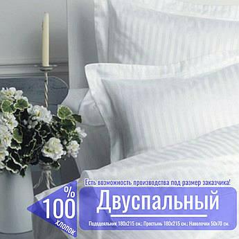 Постельный комплект ДВУСПАЛЬНЫЙ, ткань: Страйп Сатин