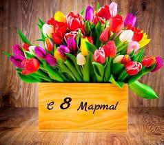 Коллектив Mobileparts.com.ua поздравляет всех девушек с 8 Марта!