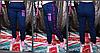 Джинсы джоггеры женские, с 48 по 98 размер