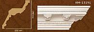 Карниз HM-13191