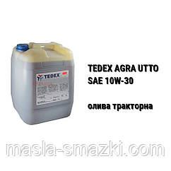 SAE 10W-30 олива тракторна TEDEX AGRA UTTO  - (20 л)