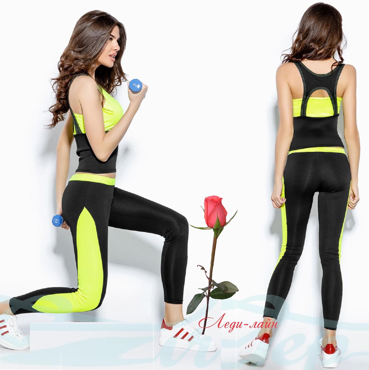Трикотажный костюм для занятий фитнесом  GR20482 в расцветках