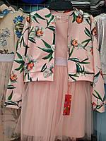 Хит!! Очень модный костюм тройка на девочку с пышной юбкой цветы