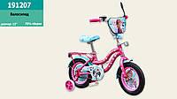 """Велосипед 2-х колес 12"""" Холодное сердце 191207 Бесплатная доставка"""