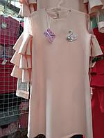 Стильное платье на девочку рукав рюша