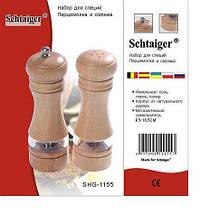 Деревянный спецовник Schtaiger SHG-1155 набор перцемолка и солонка светло-коричневый, фото 3