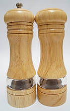 Дерев'яний спецовник Schtaiger SHG-1155 набір перцемолка і солонка світло-коричневий