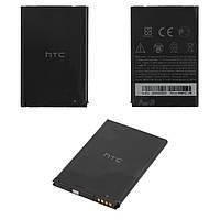Батарея (АКБ аккумулятор) BB96100, BG32100, BA S530 для HTC Incredible S S710e G11, 1450 mAh оригинал