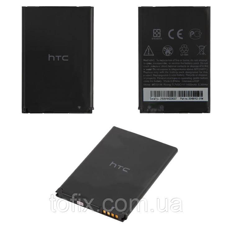 Батарея (АКБ, аккумулятор) BB96100, BG32100, BA S530 для HTC EVO Shift 4G, 1450 mAh,оригинал
