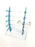 Стійка для окулярів синя, фото 1