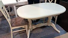 Стол овальный раскладной Даниэль  Fusion Furniture, цвет    бежевый RAL1015, фото 3