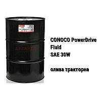 SAE 30W олива тракторна трансмісійна CONOCO PowerDrive Fluid