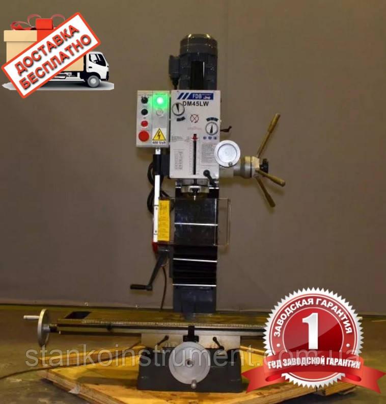 Сверлильно-фрезерный станок FDB Maschinen DM45LW