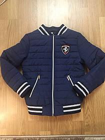 Куртка бомбер детская.