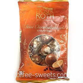 Шоколадные пасхальные яйца Moser Roth Knusper Nougat 150 гр