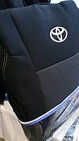 Авточехлы для салона Toyota Aygo 2014-> (Elegant)