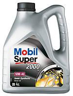 """Автомобильное моторное масло полусинтетическое """"Mobil""""(Super™ 2000 X1)(10W-40)(4L)"""