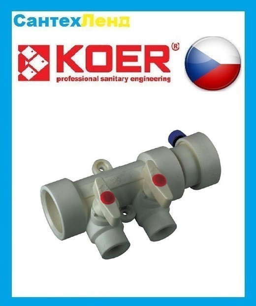 Коллектор с шаровыми кранами 2 контура KOER 40х20