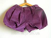 Юбка - шорты для девочки на рост 110 см, бренд OVS kids