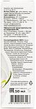 Крем-догляд ДЕННИЙ для обличчя ЛОТОС (50мл), фото 4