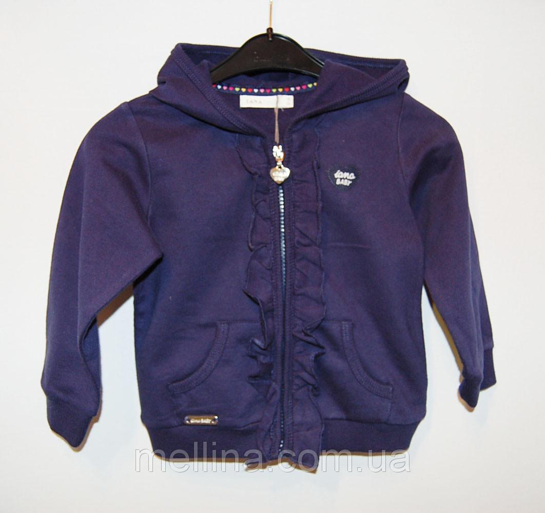 Кофта для девочки на замке Lana темно-синяя, бренд Iana baby