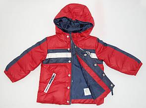 "Демисезонная куртка на пуху ""Prenatal"" на рост 76 см"