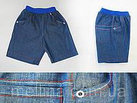 Шорты джинсовые для мальчика Эрик