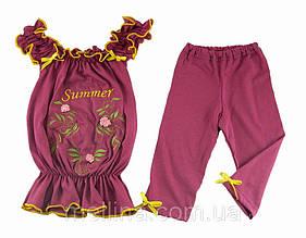 Шорты и блуза Summer