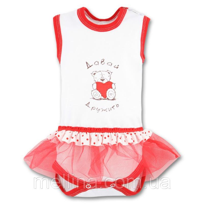 Боди - платье для новорожденной девочки Ми-ми-мишка