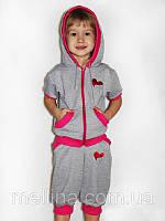 Спортивный костюм для девочки Roksi