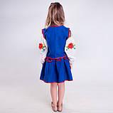 Синий  костюм с  вышивкой гладью  от 1  до  10  лет (1-2 года), фото 3