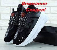 Кроссовки женские Versace Chain Reaction Sneakers черно белые в стиле Версаче Чейн Реакшн