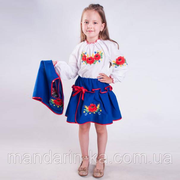 Синий  костюм с  вышивкой гладью  от 1  до  10  лет (1-2 года)