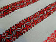 Демисезонный конверт одеяло для новорожденных Broidery, фото 2