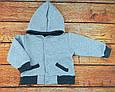Детский теплый спортивный костюм Trendy, фото 2