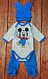 Тёплый комплект с начесом для мальчика Микки на рост 80-86 см, фото 2