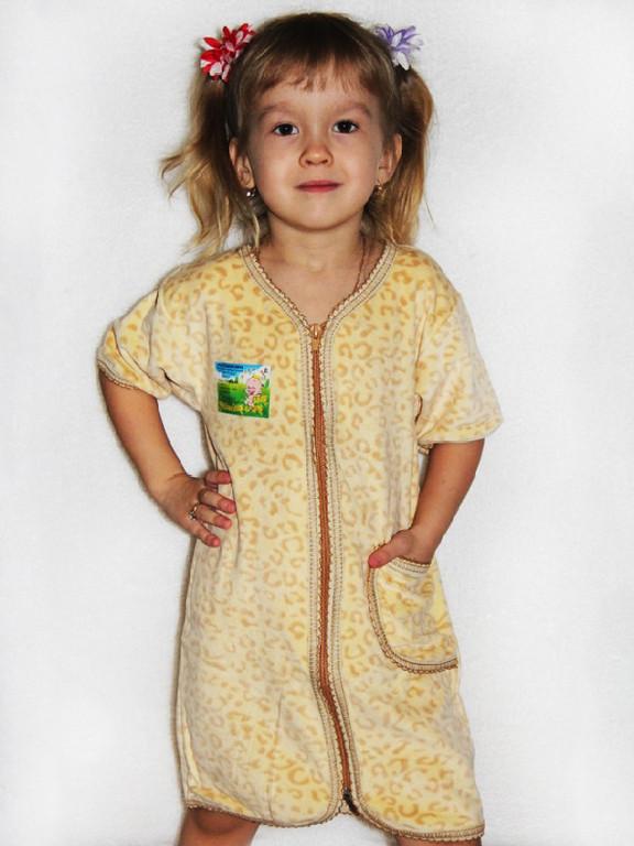 Детский велюровый халат Серенгети