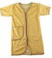 Детский велюровый халат Серенгети, фото 2